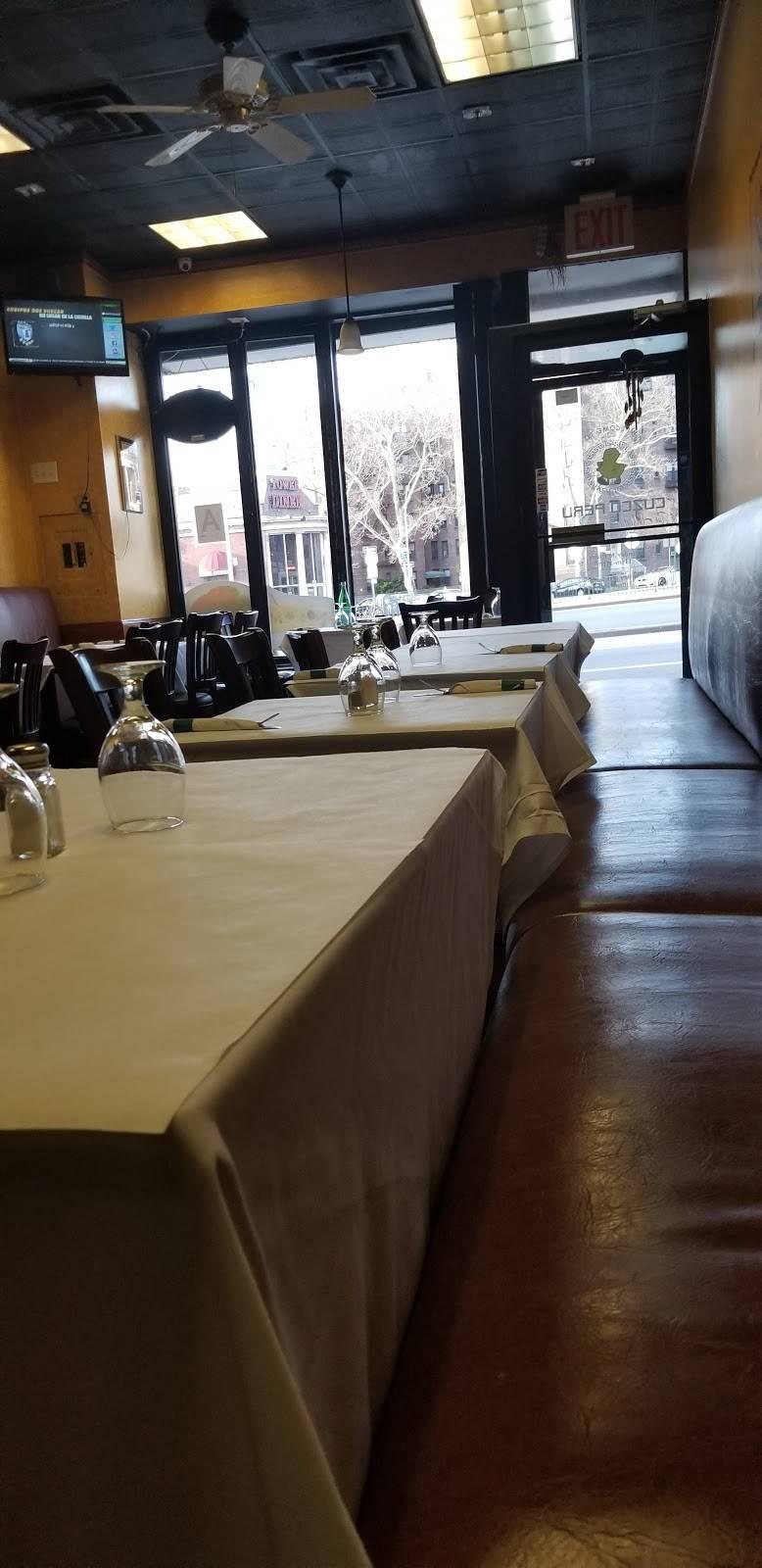 Cuzco | restaurant | 98102 Queens Blvd, Rego Park, NY 11374, USA | 7182751575 OR +1 718-275-1575