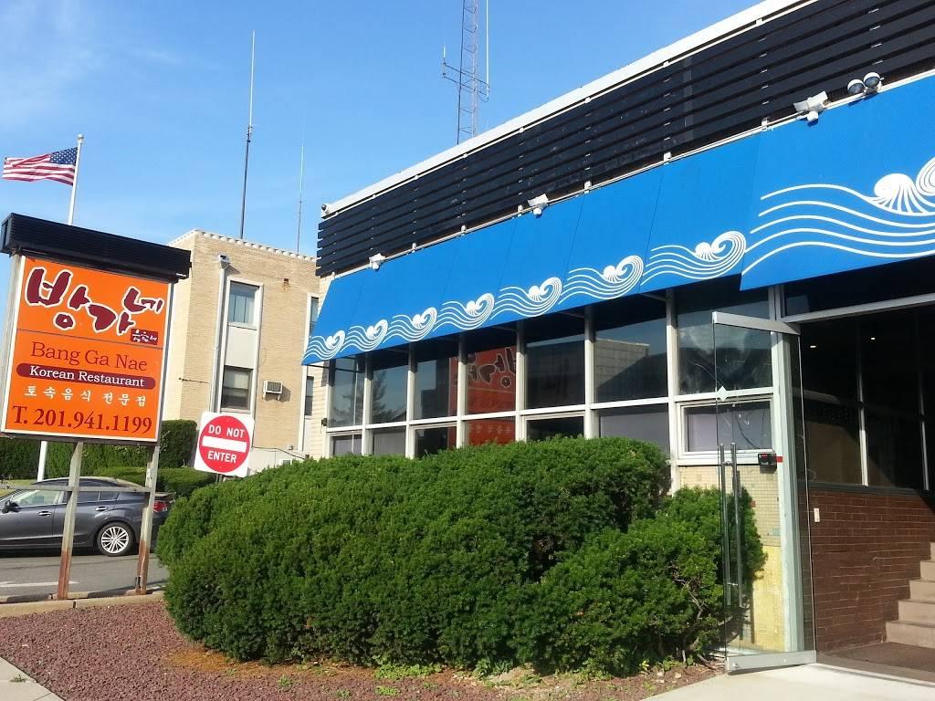 Bang Ga Nae   restaurant   518 Broad Ave, Ridgefield, NJ 07657, USA   2019411199 OR +1 201-941-1199