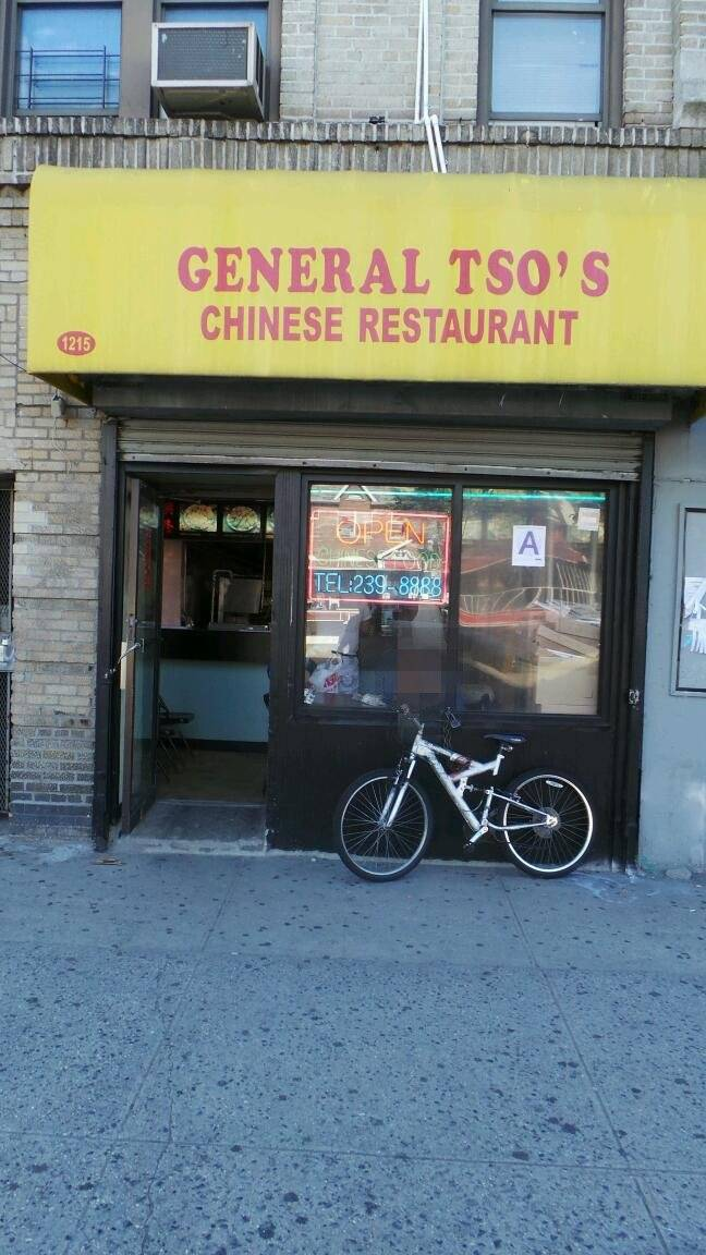 General Tsos | restaurant | 1215 White Plains Rd, Bronx, NY 10472, USA | 7182398888 OR +1 718-239-8888