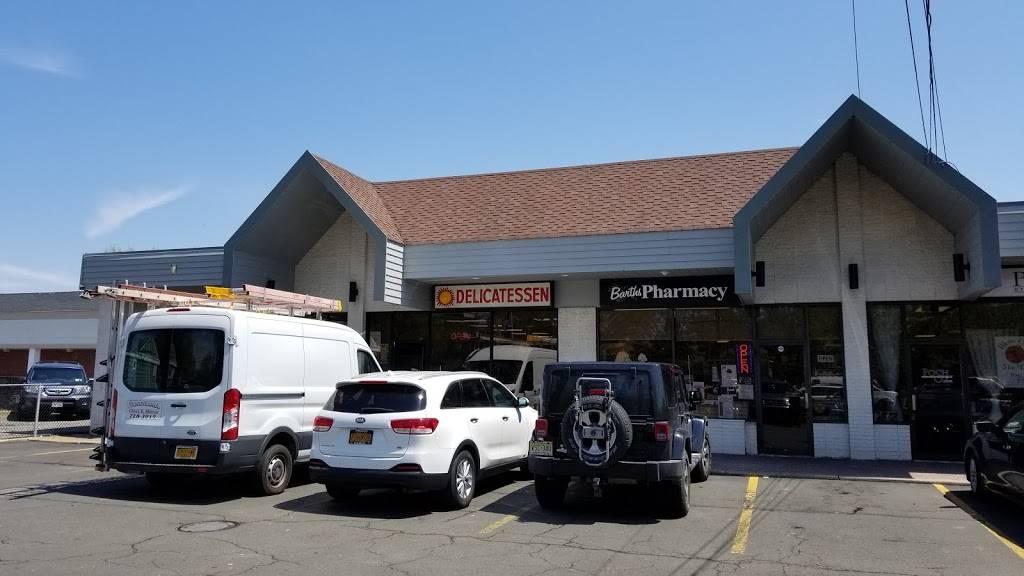 Sunset Court Deli   restaurant   60 Sunset Ave, Westhampton Beach, NY 11978, USA   6312882247 OR +1 631-288-2247