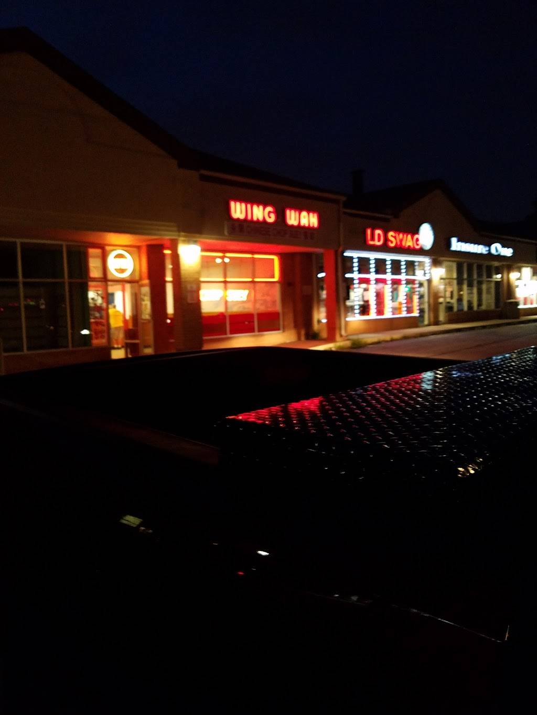 Wing Wah Restaurant | restaurant | 3168 175th St, Hazel Crest, IL 60429, USA | 7083351033 OR +1 708-335-1033