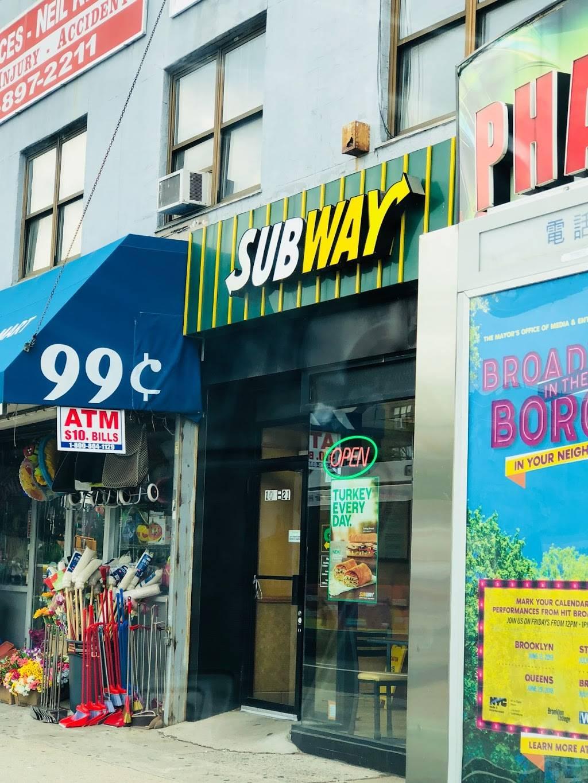 Subway Restaurants   restaurant   100-21 Queens Blvd, Forest Hills, NY 11375, USA   7182756686 OR +1 718-275-6686