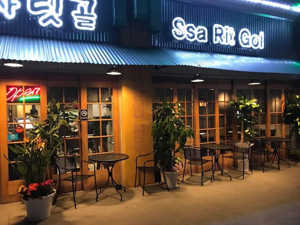Ssa Rit Gol | restaurant | 356 S Western Ave #204, Los Angeles, CA 90020, USA | 2133185588 OR +1 213-318-5588