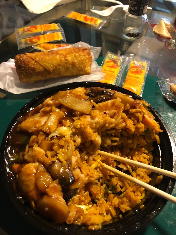 New China Star III | restaurant | 131 Magnolia St S, Lincoln, AL 35096, USA | 2057638889 OR +1 205-763-8889