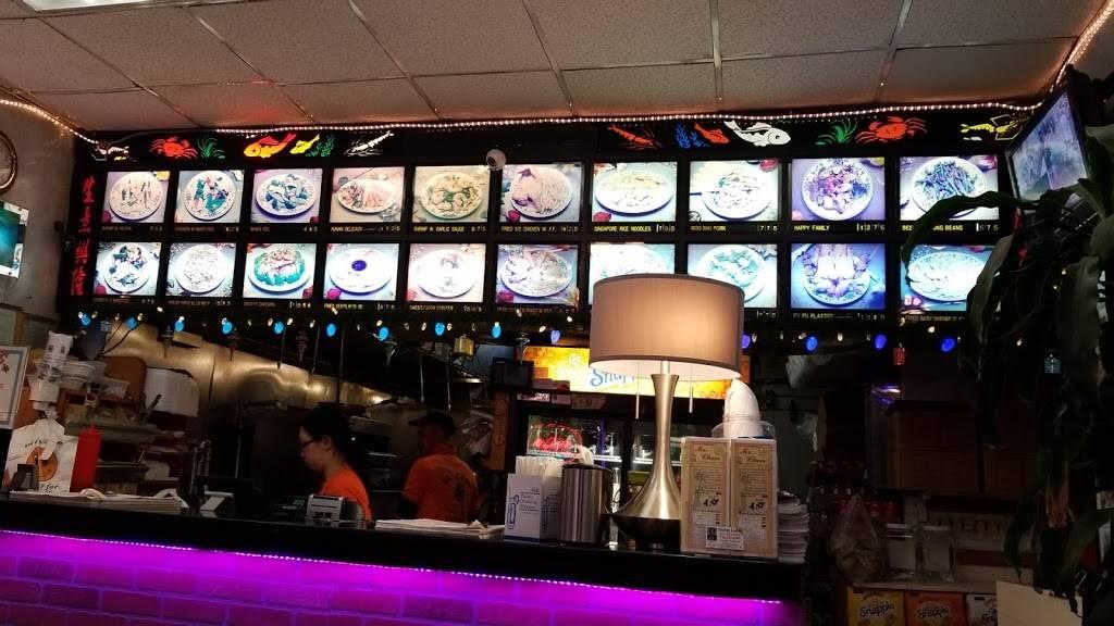 Mr Chen | restaurant | 59-05 Myrtle Ave, Ridgewood, NY 11385, USA | 7184171008 OR +1 718-417-1008