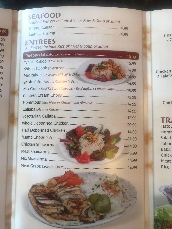 Kabob Mediterranean Grill | restaurant | 30975 Five Mile Rd, Livonia, MI 48154, USA | 7347448001 OR +1 734-744-8001
