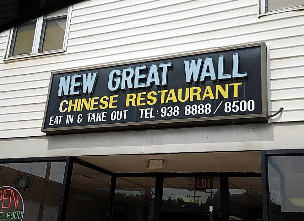 New Great Wall | meal takeaway | 344 3rd St, California, PA 15419, USA | 7249388500 OR +1 724-938-8500