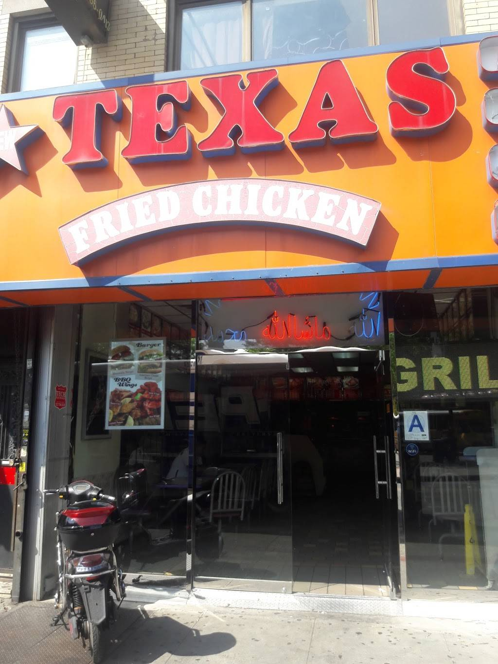 New Texas Fried Chickens | restaurant | 803 Cypress Ave, Ridgewood, NY 11385, USA | 7183860413 OR +1 718-386-0413