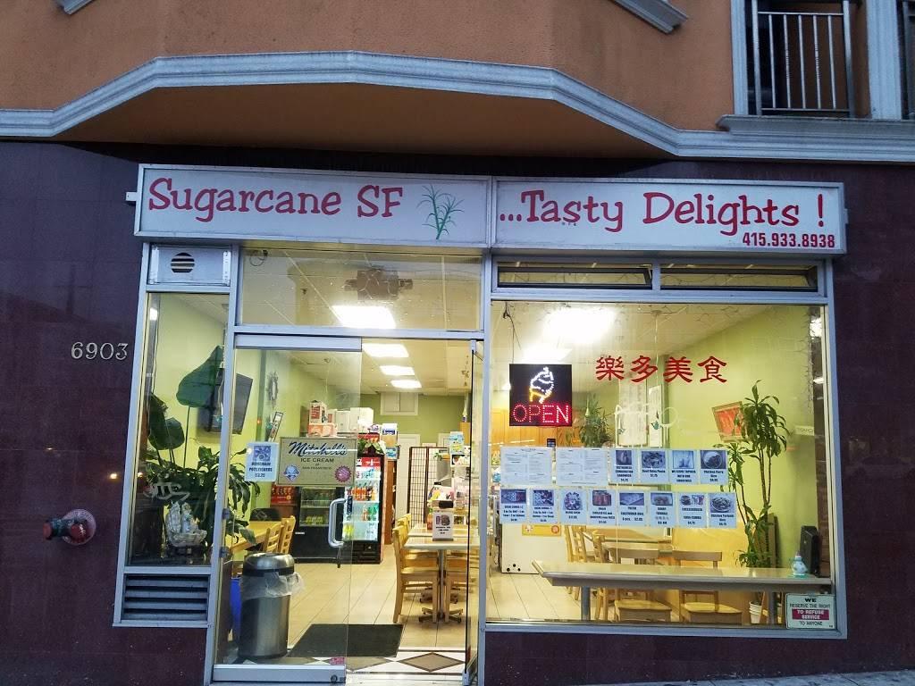 Sugarcane SF | restaurant | 6003 Geary Blvd, San Francisco, CA 94121, USA | 4159338938 OR +1 415-933-8938
