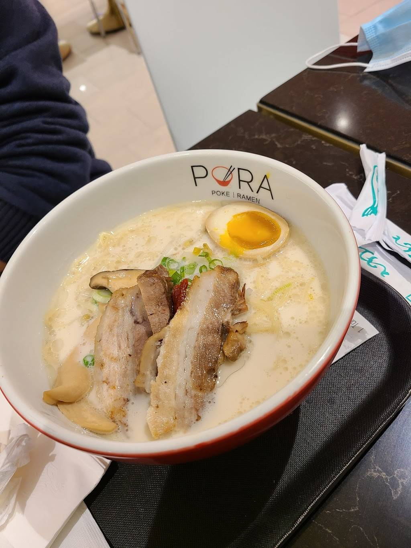 Pora Ramen   restaurant   1 American Dream Way, East Rutherford, NJ 07073, USA
