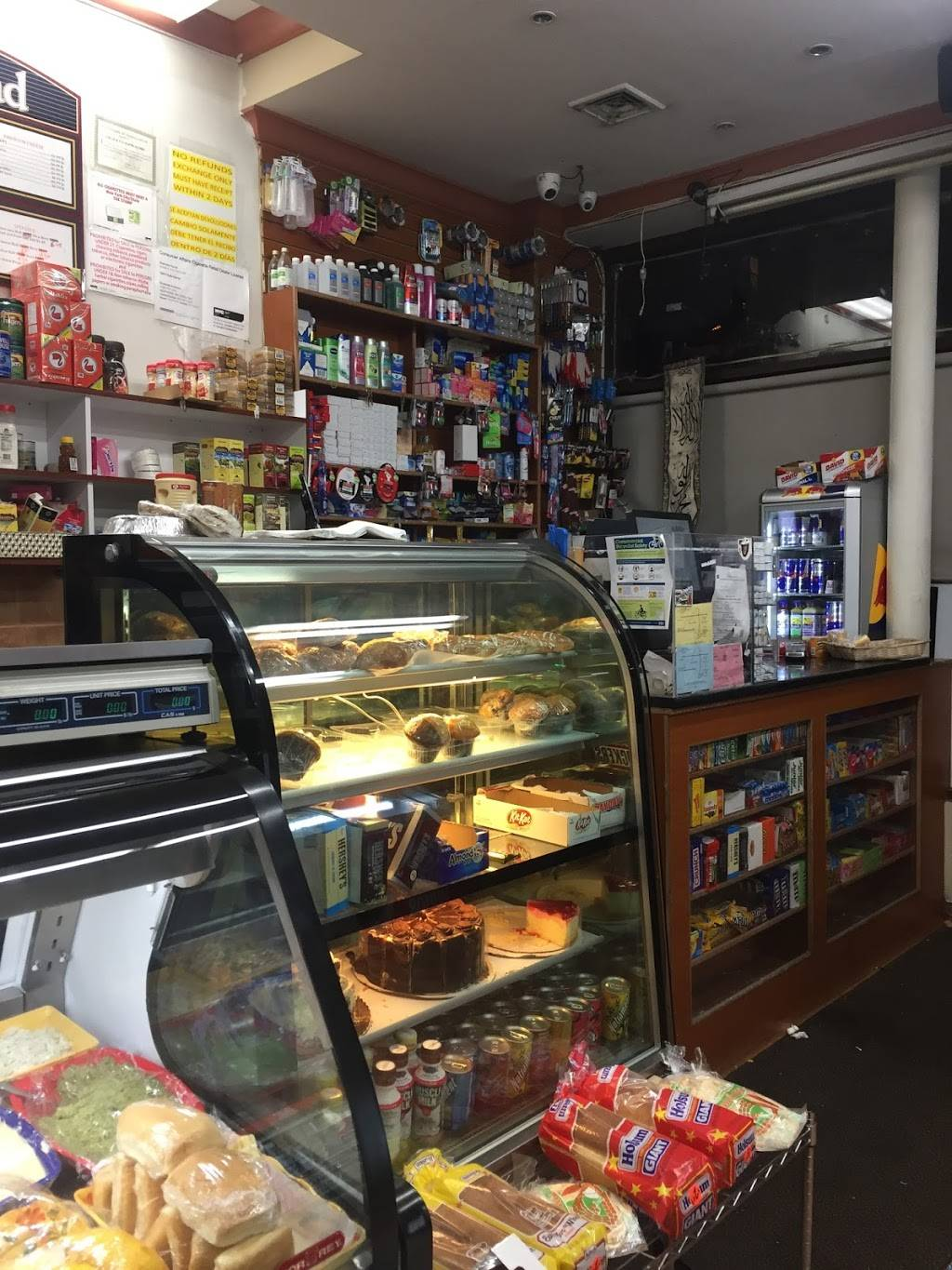 Grab & Go Food | meal takeaway | 2 W 129th St #1, New York, NY 10027, USA | 2128607777 OR +1 212-860-7777