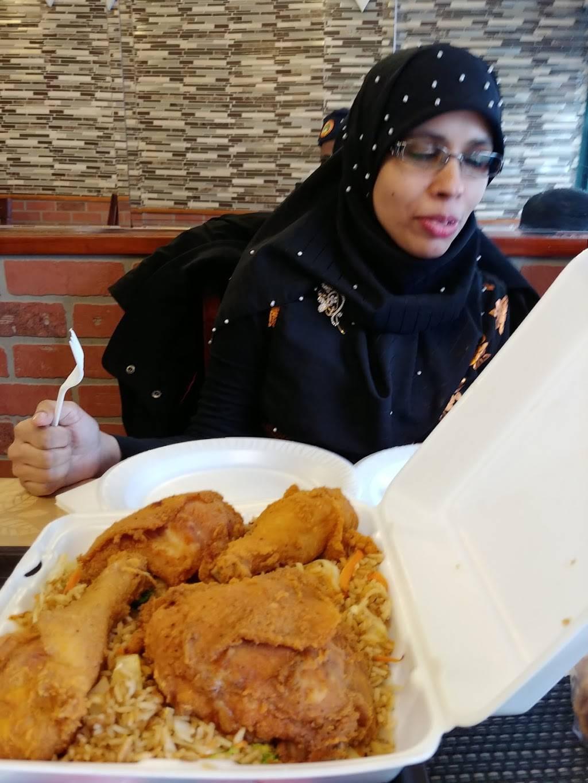 Universal Halal | restaurant | 128-16 Liberty Ave, Jamaica, NY 11419, USA | 7188484038 OR +1 718-848-4038