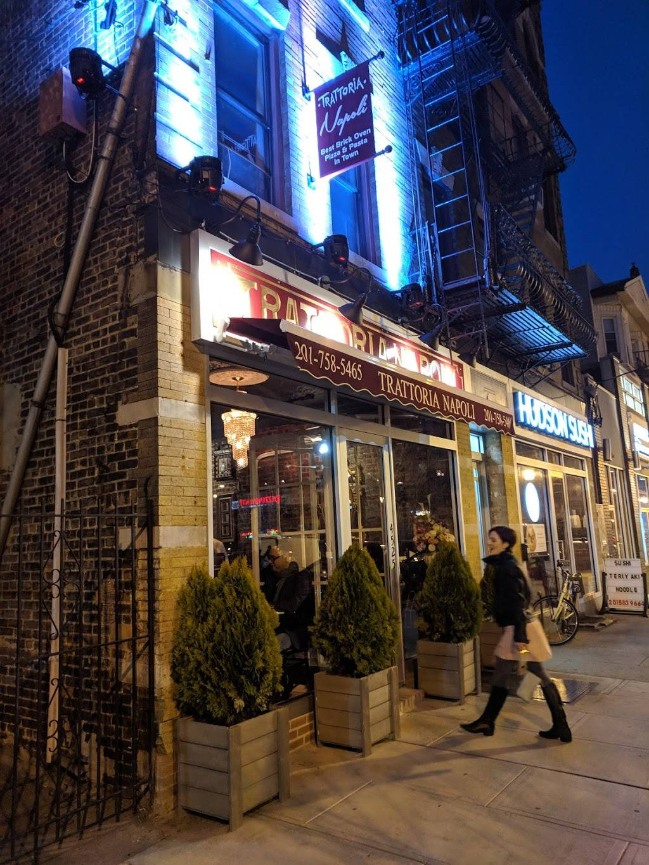 Trattoria Napoli   restaurant   4525 Broadway, Union City, NJ 07087, United States