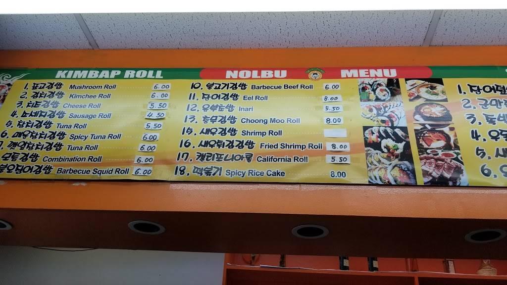 Nolbu Food | restaurant | 14921 41st Ave, Flushing, NY 11355, USA | 7186614076 OR +1 718-661-4076
