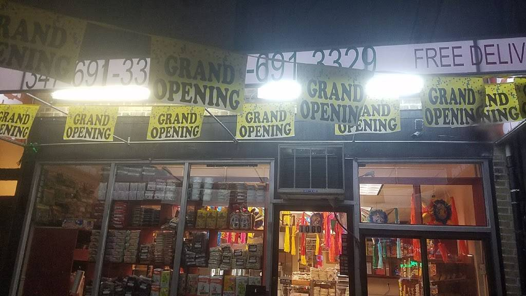 Aguilar's Mexican Grocery | restaurant | 1060 Morris Park Ave, Bronx, NY 10461, USA | 3472744288 OR +1 347-274-4288