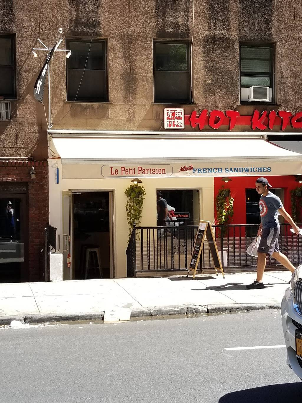 Le Petit Parisien | restaurant | 251 E 53rd St, New York, NY 10022, USA | 9173883039 OR +1 917-388-3039