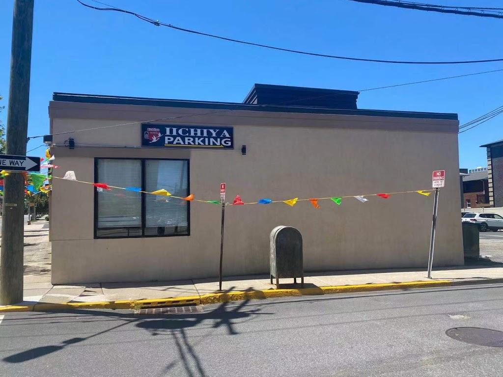 Iichiya Sushi | restaurant | 783 Palisade Ave, Cliffside Park, NJ 07010, USA | 2019698889 OR +1 201-969-8889