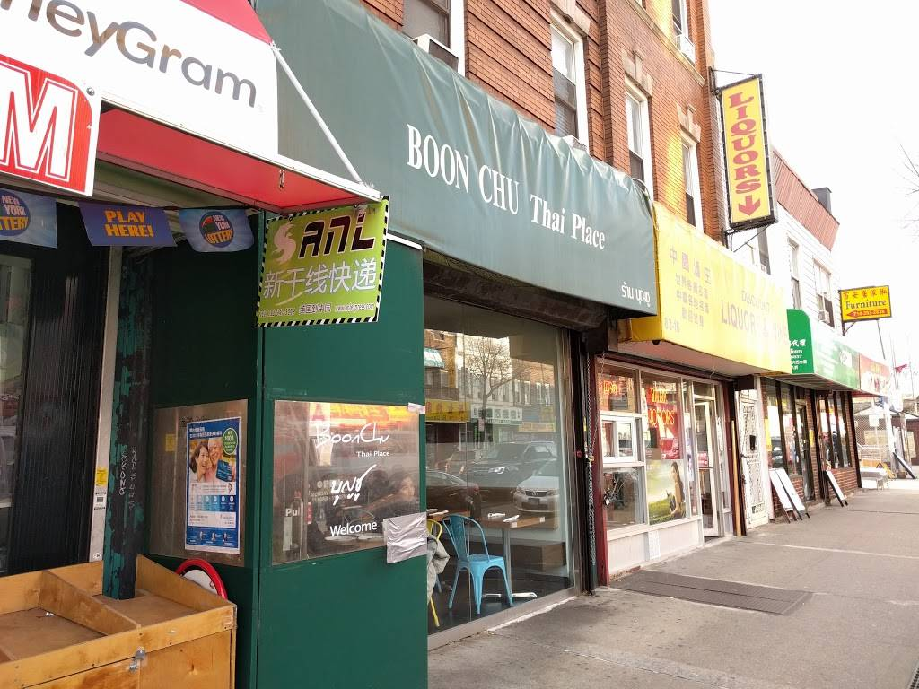 Boon Chu 83-18 Broadway | restaurant | 83-18 Broadway, Queens, NY 11373, USA | 7188986836 OR +1 718-898-6836