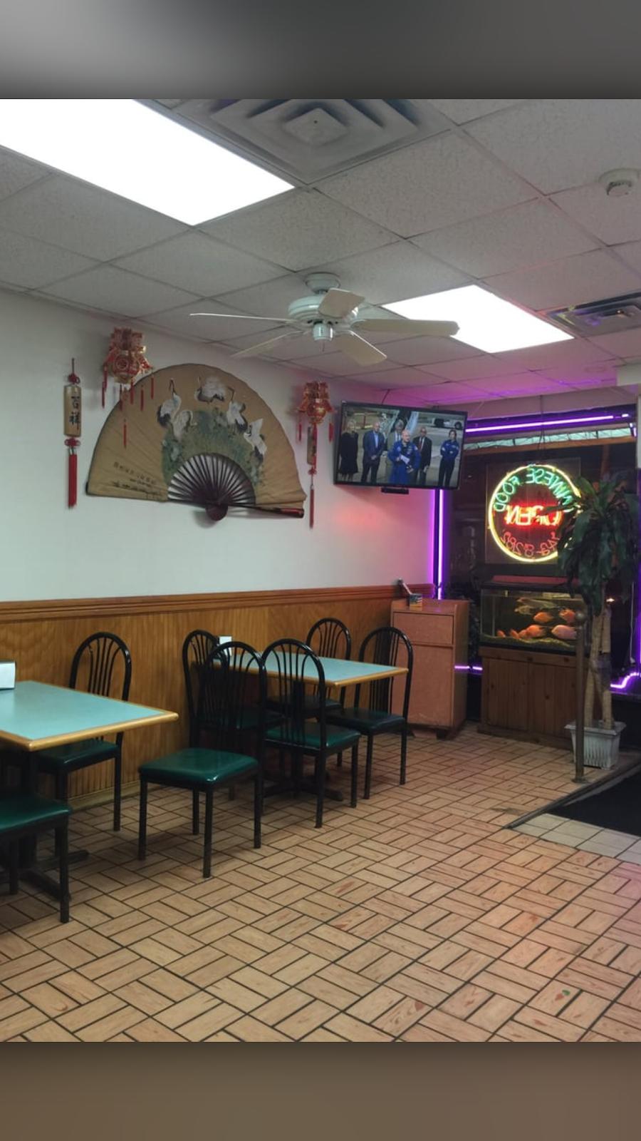 Chopsticks House | restaurant | 2 Bloomfield Ave, Bloomfield, NJ 07003, USA | 9737438282 OR +1 973-743-8282