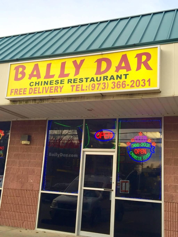 Bally Dar | restaurant | 273 US-46, Mine Hill Township, NJ 07803, USA | 9733662031 OR +1 973-366-2031