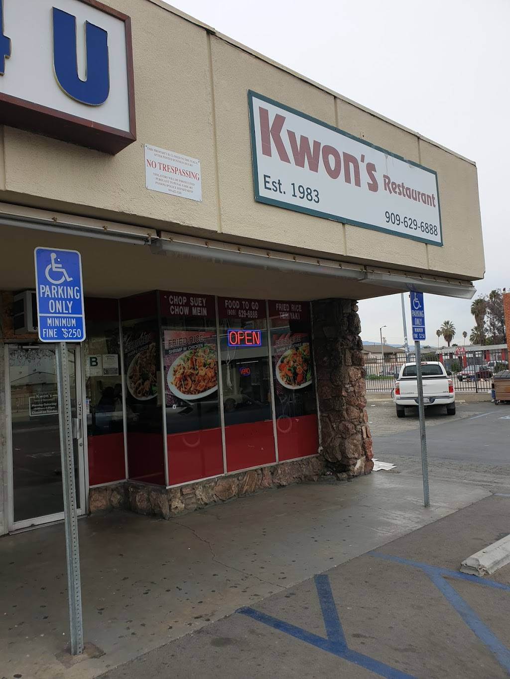 Kwons Restaurant   meal takeaway   1625 W Holt Ave, Pomona, CA 91768, USA   9096296888 OR +1 909-629-6888