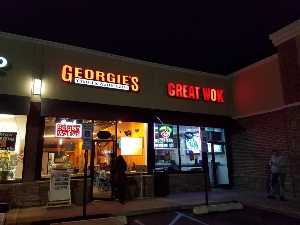 Great Wok | restaurant | 125 Plaza Center, Secaucus, NJ 07094, USA | 2013308472 OR +1 201-330-8472