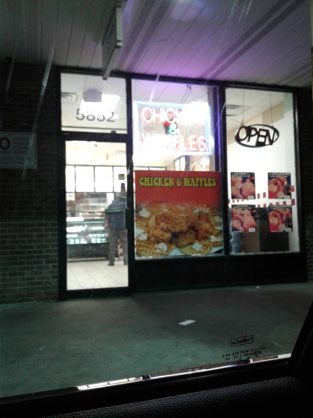 NY Chicken and Grill | restaurant | 5852 Silver Hill Rd, District Heights, MD 20747, USA | 3017357700 OR +1 301-735-7700