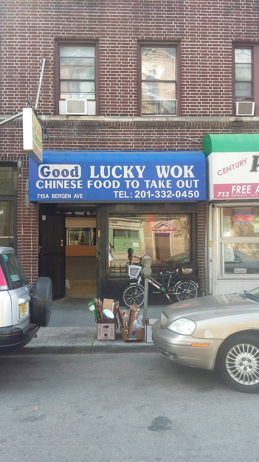 Good Lucky Wok | meal takeaway | 715 Bergen Ave, Jersey City, NJ 07306, USA | 2013320450 OR +1 201-332-0450