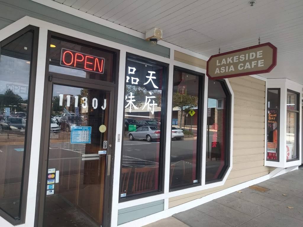 Lakeside Asia Cafe   restaurant   11130 South Lakes Dr, Reston, VA 20191, USA   7033919070 OR +1 703-391-9070
