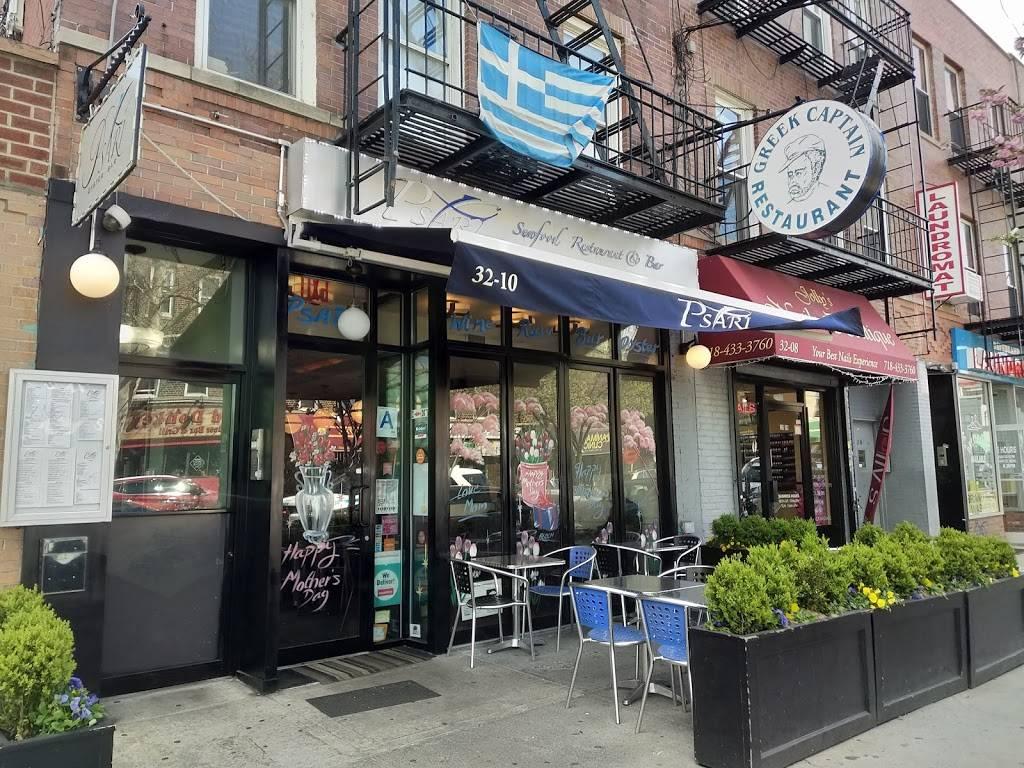 Psari | restaurant | 32-10 36th Ave, Long Island City, NY 11106, USA | 7187866015 OR +1 718-786-6015