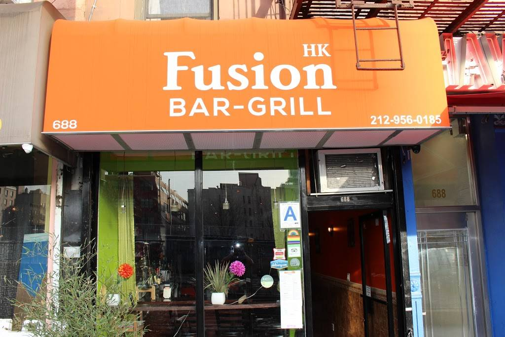 fusion hk bar and grill | restaurant | 688 10th Ave, New York, NY 10019, USA | 2129560185 OR +1 212-956-0185