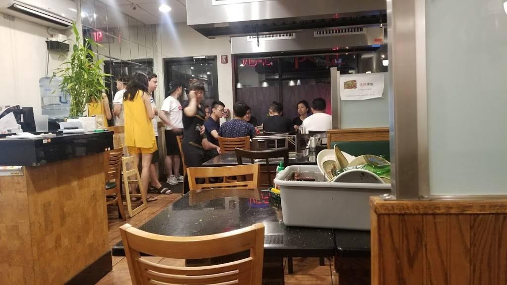Dong Fang Chuan Dian | restaurant | 6 E Columbia Ave, Palisades Park, NJ 07650, USA | 2013131300 OR +1 201-313-1300