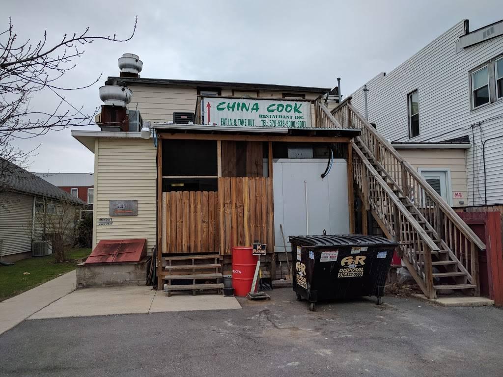 China Cook | restaurant | 145 Main St, Watsontown, PA 17777, USA | 5705389000 OR +1 570-538-9000