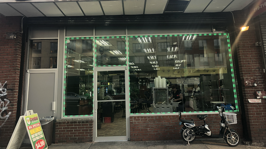 Caridad Seafood Restaurant | restaurant | 410 E Tremont Ave, Bronx, NY 10457, USA | 7185836462 OR +1 718-583-6462