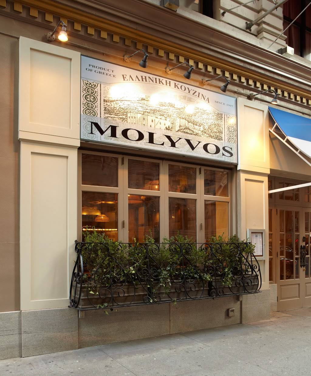 Molyvos | restaurant | 871 7th Ave, New York, NY 10019, USA | 2125827500 OR +1 212-582-7500