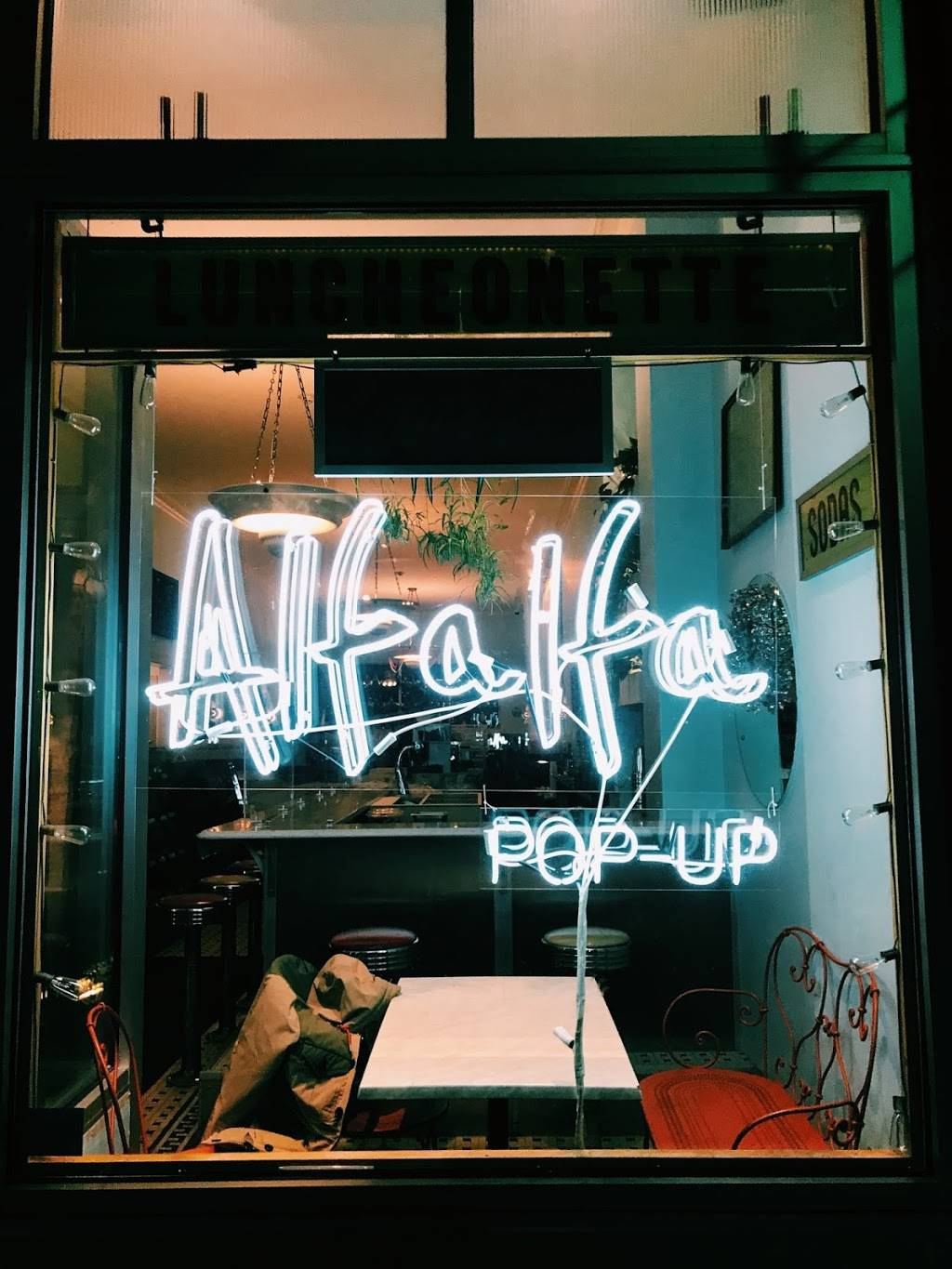 Alfalfa | restaurant | 1110 Washington St, Hoboken, NJ 07030, USA | 2017900491 OR +1 201-790-0491