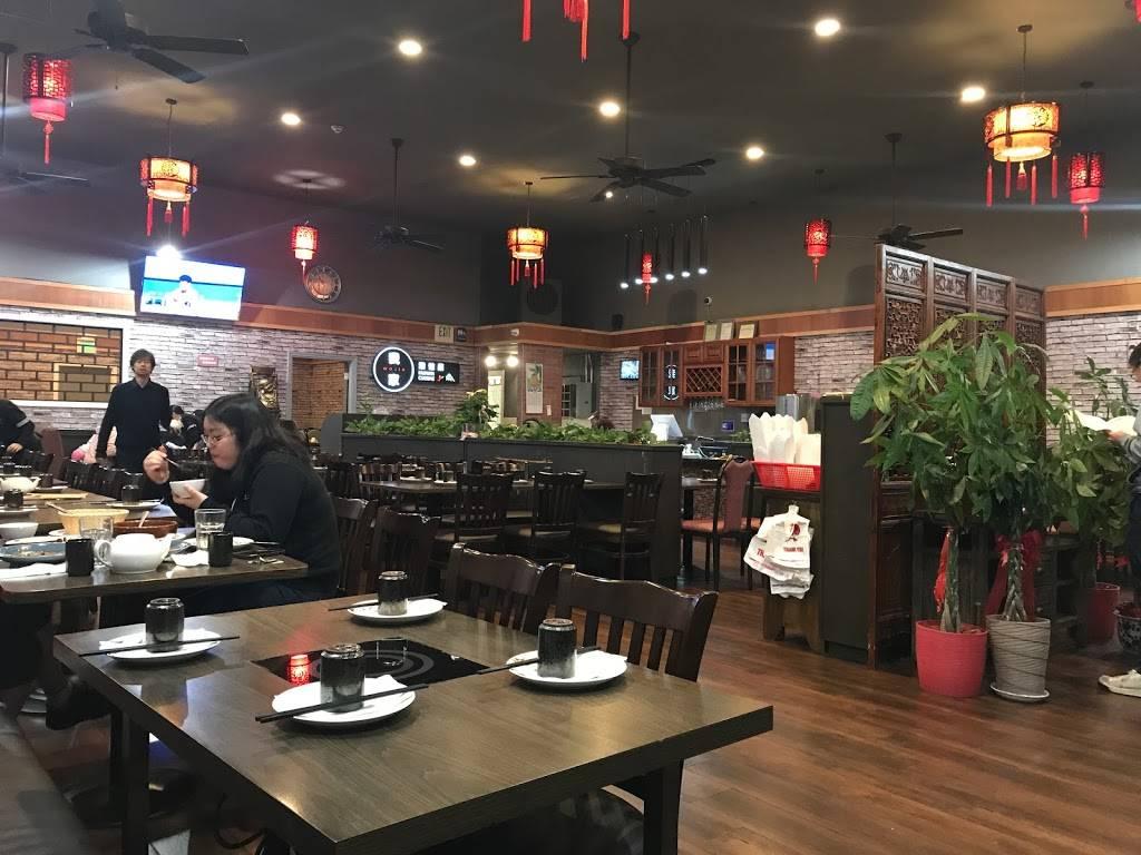 Wojia Hunan Cuisine | restaurant | 917 San Pablo Ave, Albany, CA 94706, USA | 5105269088 OR +1 510-526-9088