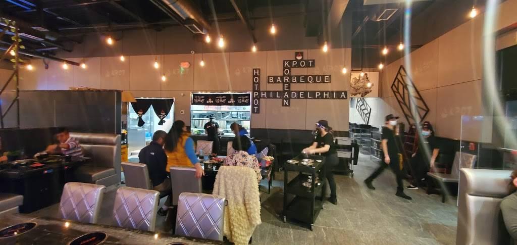 Kpot Korean BBQ & Hot Pot   restaurant   330 W Oregon Ave, Philadelphia, PA 19148, USA   2676096688 OR +1 267-609-6688