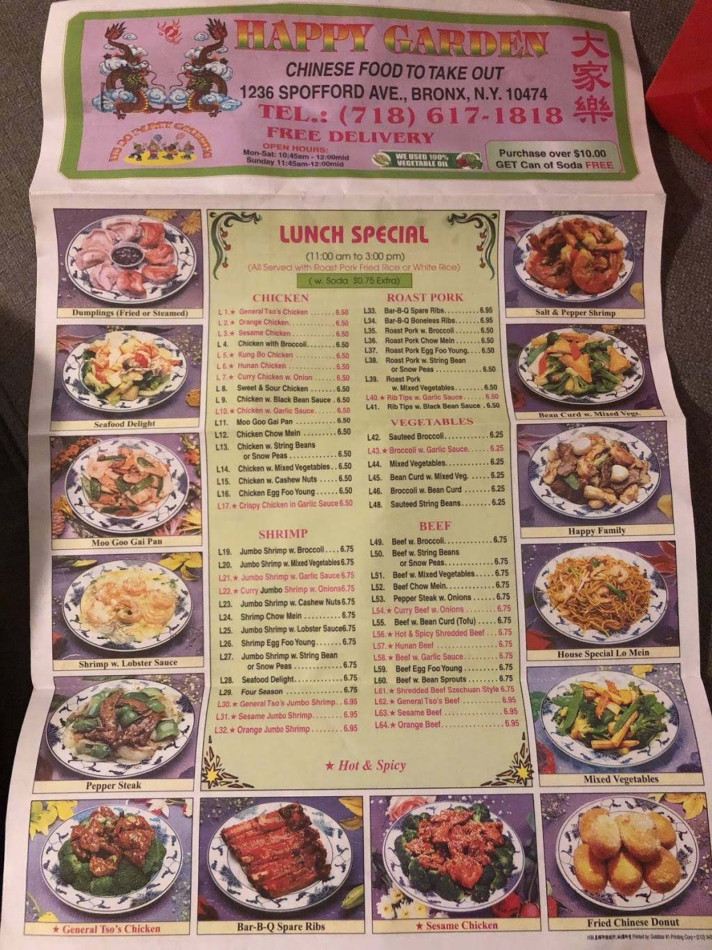 Chinese Fried Chicken | restaurant | 1236 Spofford Ave, Bronx, NY 10474, USA | 7186171818 OR +1 718-617-1818