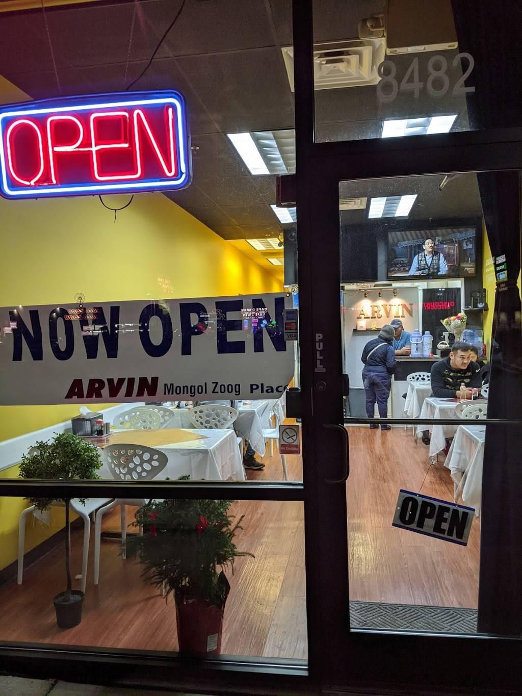 Arvin restaurant | restaurant | 8482 W Golf Rd, Niles, IL 60714, USA | 2245655198 OR +1 224-565-5198