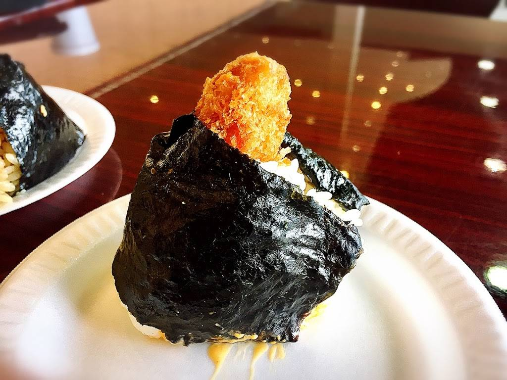 Omusubi Gonbei | restaurant | 595 River Rd, Edgewater, NJ 07020, USA | 2014023779 OR +1 201-402-3779
