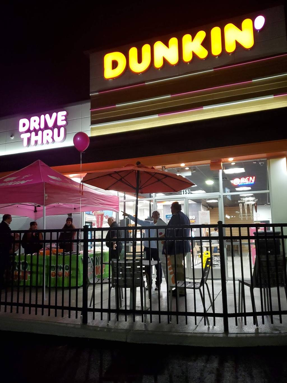 Dunkin | bakery | 153 Wagner Rd, Petersburg, VA 23805, USA | 8047221651 OR +1 804-722-1651