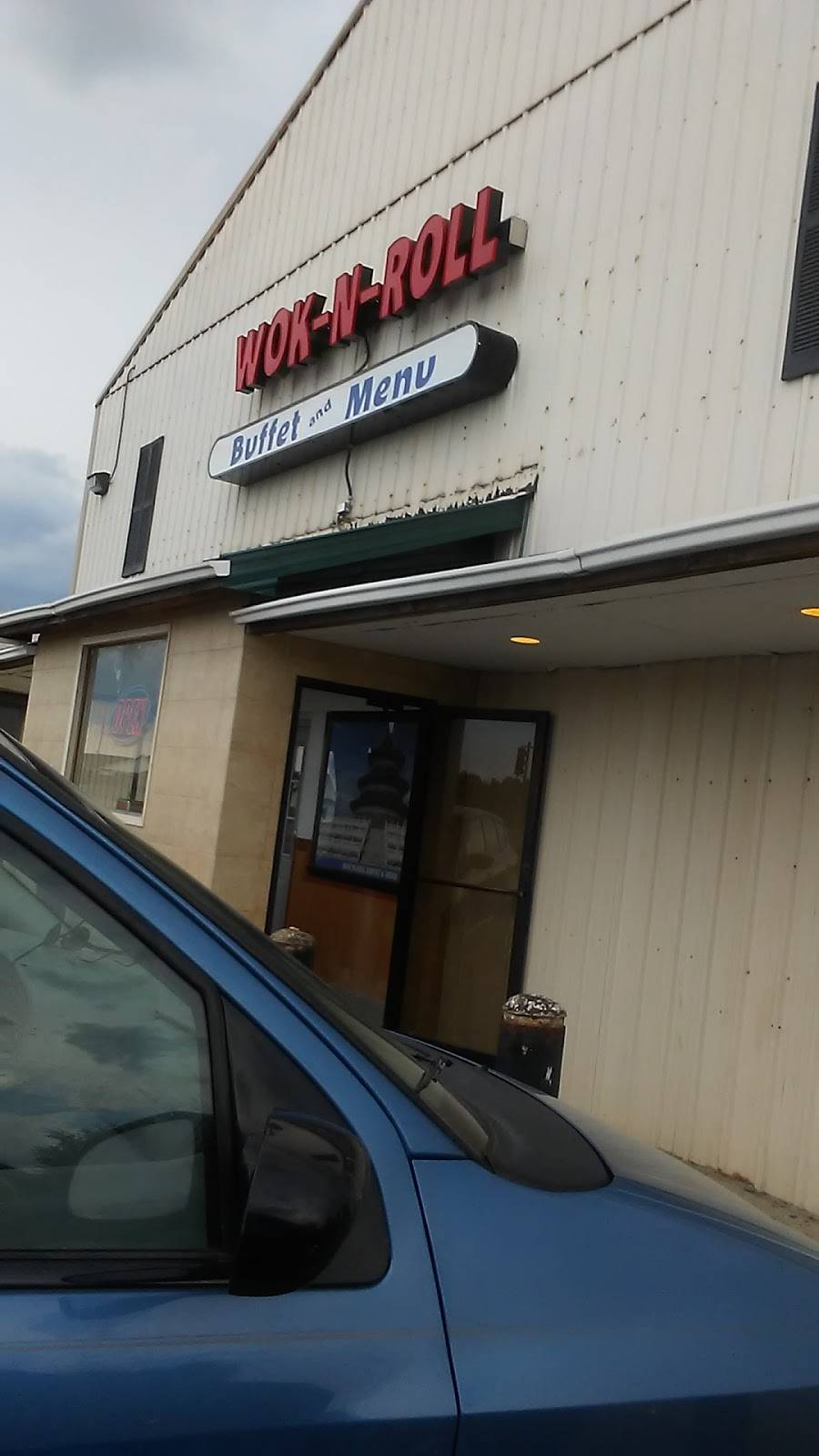 Wok & Roll   restaurant   803 S Commercial St, Harrisburg, IL 62946, USA   6182536888 OR +1 618-253-6888
