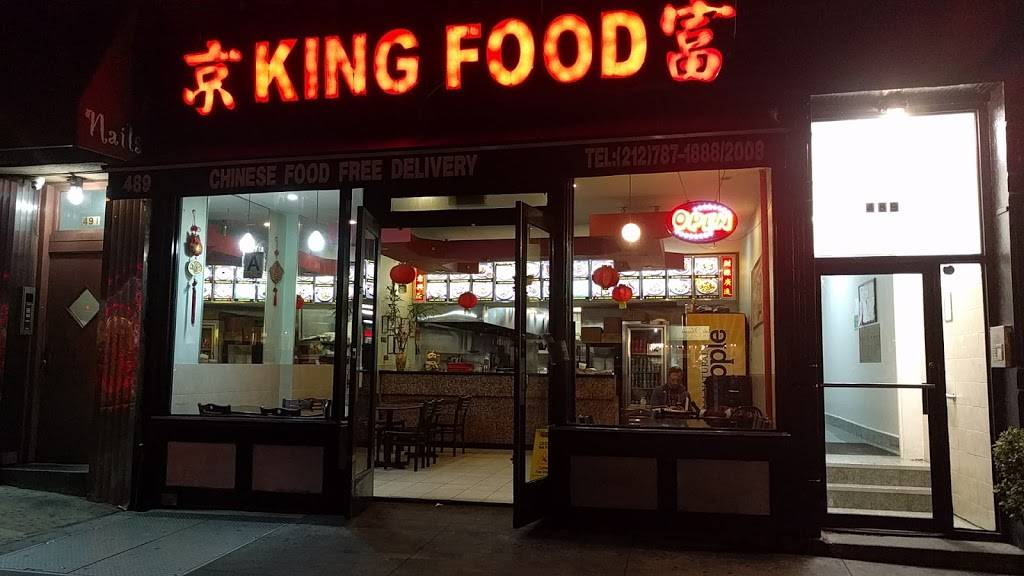 King Food Chen | restaurant | 489 Amsterdam Ave # 1, New York, NY 10024, USA | 2127871888 OR +1 212-787-1888