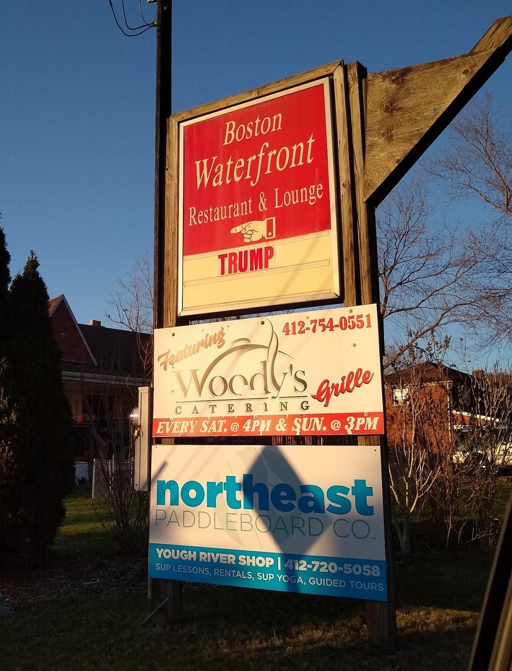 Boston Waterfront Restaurant | restaurant | 6401 Smithfield St, McKeesport, PA 15135, USA
