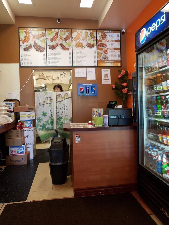 Ichi 20 Teriyaki   restaurant   6700 NE 162nd Ave suite 617, Vancouver, WA 98682, USA   3608927423 OR +1 360-892-7423