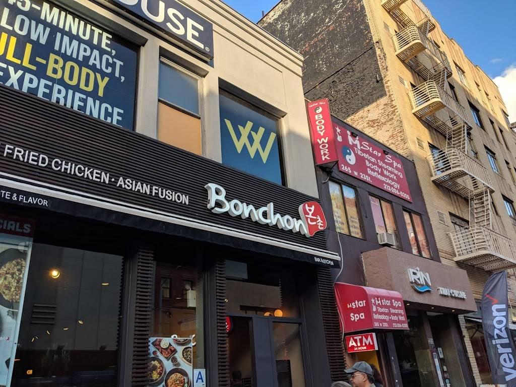 BonChon Chicken | restaurant | 267 W 23rd St, New York, NY 10011, USA | 6468961999 OR +1 646-896-1999