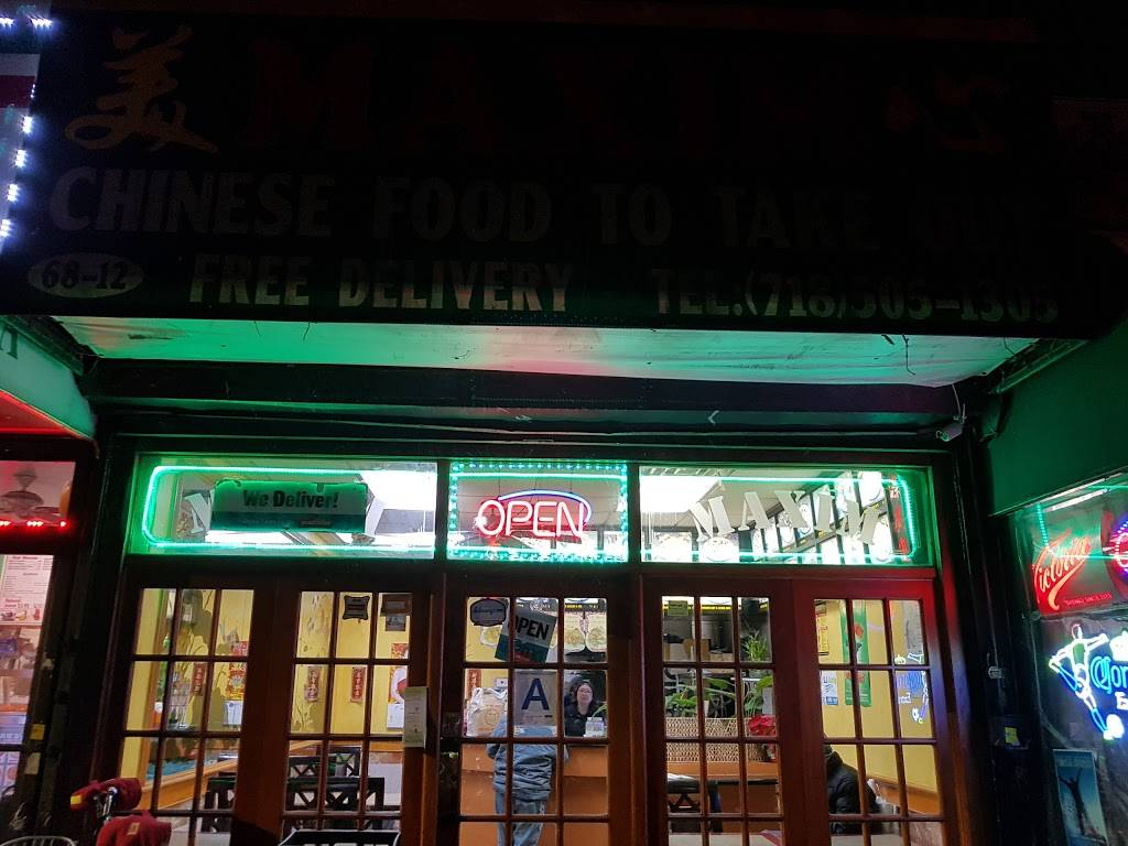 Maxim | restaurant | 6812 Roosevelt Ave, Woodside, NY 11377, USA | 7185051305 OR +1 718-505-1305