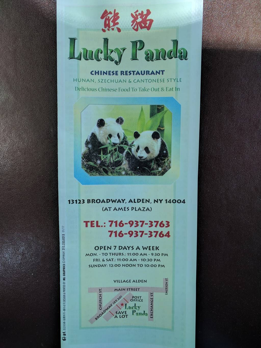 Lucky Panda Chinese Restaurant | restaurant | 13125 Broadway, Alden, NY 14004, USA | 7169373763 OR +1 716-937-3763