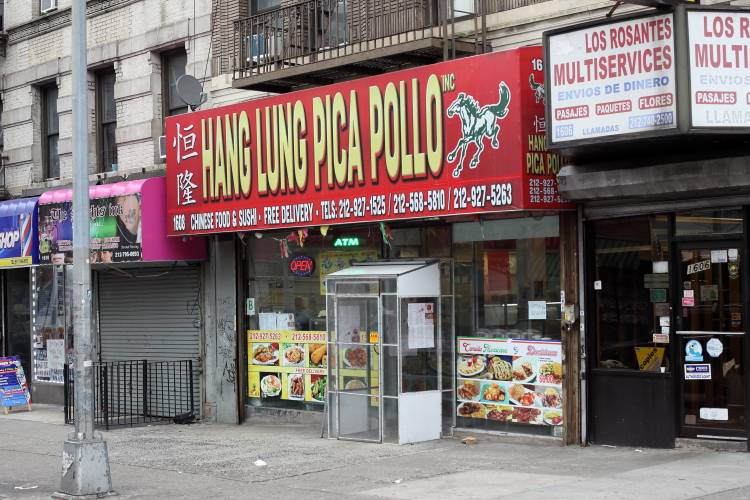 HANG LUNG PICA POLLO | restaurant | 1608 St Nicholas Ave, New York, NY 10040, USA | 2129271525 OR +1 212-927-1525